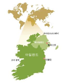 아일랜드 공화국과 북아일랜드 지도