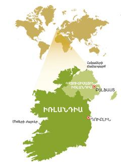 Իռլանդիայի Հանրապետության և Հյուսիսային Իռլանդիայի քարտեզը