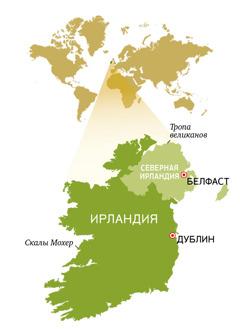 Карта Ирландской Республики и Северной Ирландии