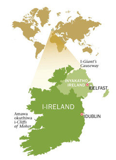 Ibalazwe lase-Republic of Ireland naseNyakatho Ireland