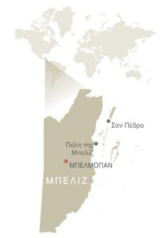 Χάρτης της Μπελίζ