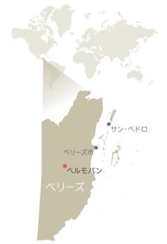 ベリーズの地図