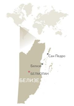 Географска карта Белизеа