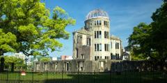 Το Μνημείο Ειρήνης της Χιροσίμα, Θόλος της Ατομικής Βόμβας