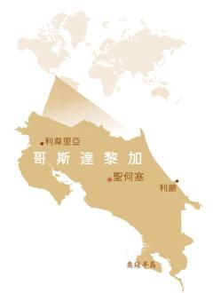 哥斯達黎加地圖