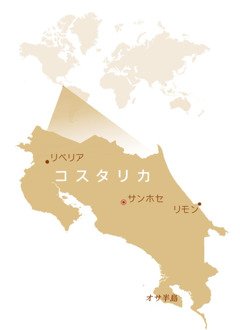 世界地図上でコスタリカの位置が示されている