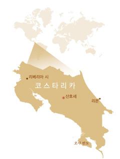 세계 지도에서 본 코스타리카의 위치