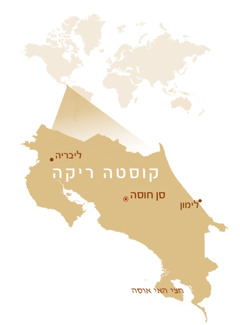 קוסטה ריקה מובלטת במפת העולם