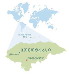 ჰონდურასის რუკა