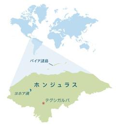 ホンジュラスの地図