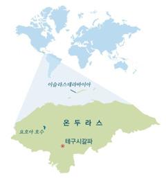 온두라스 지도