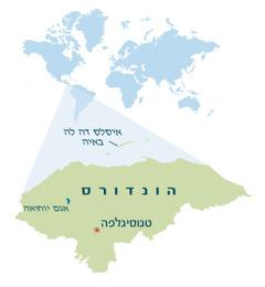 מפת הונדורס