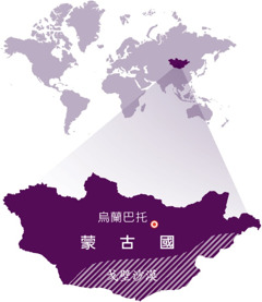 一幅世界地圖顯示蒙古國的位置