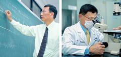 1. Dr. Gene Hwang; 2. Professor Yan-Der Hsuuw
