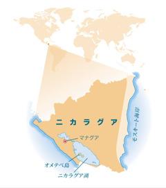 ニカラグアの地図
