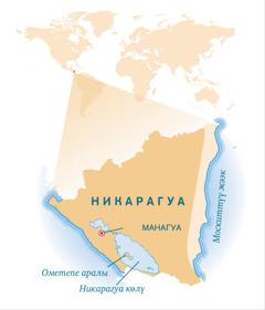 Никарагуанын картасы