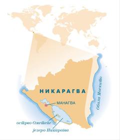 Географска карта Никарагве
