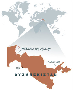 Χάρτης του Ουζμπεκιστάν