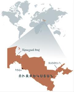 Ուզբեկստանի քարտեզը