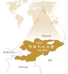 키르기스스탄의 위치를 보여 주는 지도
