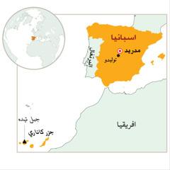 خريطة تبرز اسبانيا