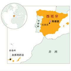地圖上用顏色標明的部分就是西班牙