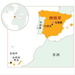 地图上用颜色标明的部分就是西班牙