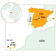 नक्शे में स्पेन दिखाया गया है