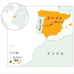 スペインは地図のオレンジ色の部分