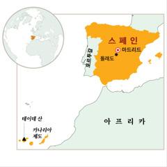 스페인의 위치를 보여 주는 지도