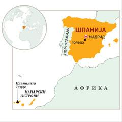 Шпанија означена на карта