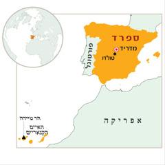 ספרד מובלטת במפה