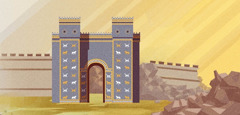 The ruins of ancient Babylon