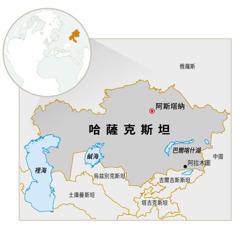 哈薩克斯坦地圖