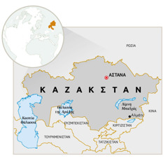 Χάρτης του Καζακστάν