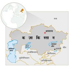 कज़ाकिस्तान का नक्शा