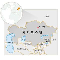 카자흐스탄을 보여 주는 지도