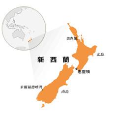 新西蘭在世界地圖上的位置