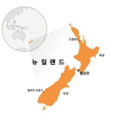 뉴질랜드의 위치를 보여 주는 세계 지도