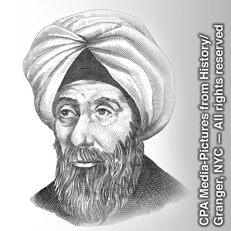 رسم يُظهر ابن الهيثم ممثلاً العقل والمنطق، ويقابله غاليلو غاليلي، الذي  يُمثل الحواس.