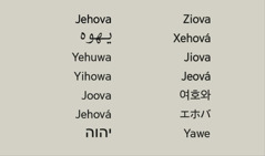 Jehova Isten neve több nyelven