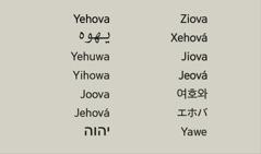 Çeşitli dillerde Tanrı'nın ismi Yehova