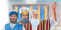 Iosua, Moise și preotul Eleazar