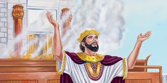Salomón ora a YHWH neoatierra