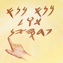 Eine Hand schreibt MENE, MENE, TEKEL und PARSIN an die Wand