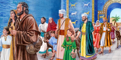 自由になってバビロンを去るイスラエル人