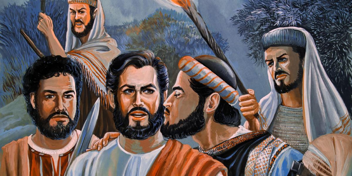 Jesus In The Garden Of Gethsemane Bible Story