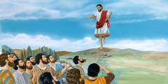 მოციქულები ზეცაში ამავალ იესოს შეჰყურებენ