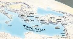 იმ ადგილების რუკა, სადაც პავლემ და ტიმოთემ იმოგზაურეს