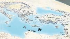 パウロとテモテが訪れた場所の地図
